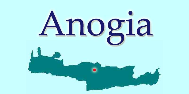 Anogia
