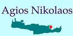 Agios Nikolaos Lassithi Prefecture