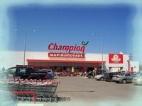 Champion Supermarket