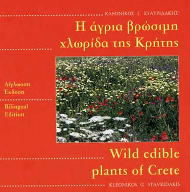 Edible Plants of Crete
