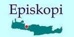 Episkopi Rethymnon Prefecture