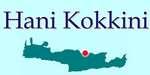 Hani Kokkino Heraklion Prefecture