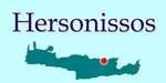 Hersonissos Heraklion Prefecture