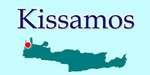 Kissamos Chania Prefecture