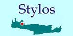 Stylos Chania Prefecture