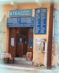 A Crete Bus station